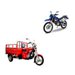 ЗиП Мотоциклы, Трициклы 4Т 125-300СC (Китай)