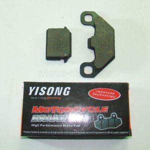 Купить Колодки тормозные дисковые ATV50-110сс IRBIS