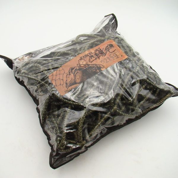Купить Сетка крепления багажа 1800х1400мм (резинка d-9мм